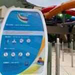 海洋公園水上樂園八彩天梯10